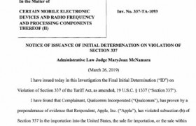 苹果再次被判侵犯高通专利!ITC或发禁令在美禁售iPhone