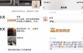 恺英网络董事长金锋  针对不实流言发表声明