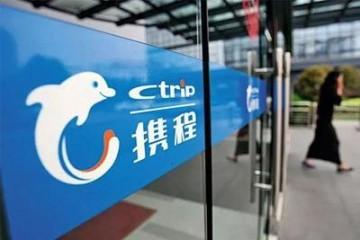 携程集团将香港IPO最终发售价均确定为每股268港元