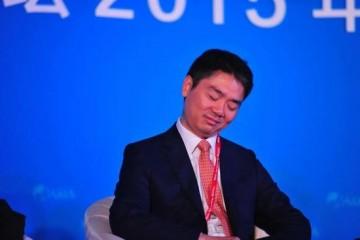 京东物流上市在即刘强东又给自己发了个大红包